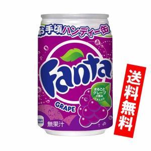 ファンタグレープ 280ml缶 24本入り コカコーラ|jinya