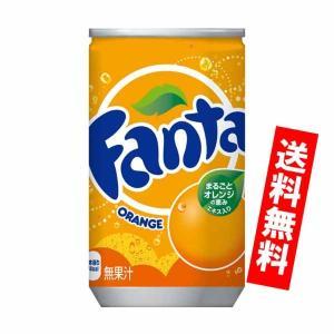 ファンタオレンジ 160ml缶 30本入り コカコーラ|jinya