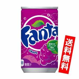 ファンタグレープ 160ml缶 30本入り コカコーラ|jinya