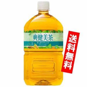 爽健美茶 すっきりブレンド 1.0L ペットボトル 12本入り コカコーラ|jinya
