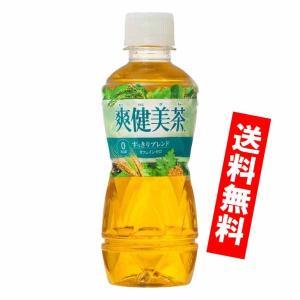 爽健美茶 すっきりブレンド 300ml ペットボトル 24本入り コカコーラ|jinya
