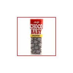 チョコベビー 34g 明治製菓お菓子 スナック菓子|jinya