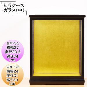 人形ケース ガラス人形ケース ガラスケース 雛人形ケース 五月人形ケース 博多中黒桑 幅24奥行21高30cm(ガラス寸法)内計り|jinya