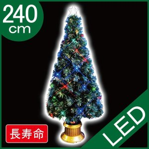 クリスマスツリー グリーンファイバーツリー240cm(マルチLED72球付)|jinya