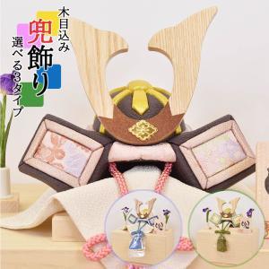 五月人形 ガラス ケース 飾り 兜 kabuto-49 kabuto-49|jinya