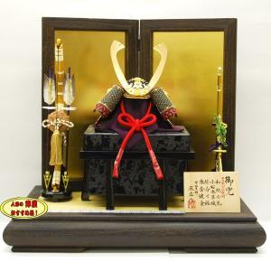 五月人形 兜飾り kabuto60-69|jinya