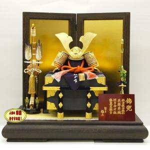 五月人形 兜飾り 5月人形 兜 初節句 コンパクト収納 人形屋 甲冑 小さい 歴女 人気 kabuto60-69|jinya
