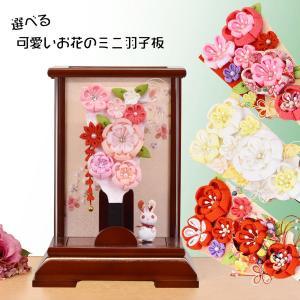 羽子板 羽子板飾り 初正月|jinya