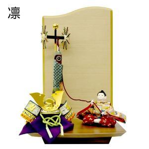 五月人形 兜 飾り JIN 凛 子供大将飾り mini ミニ コンパクト 鯉のぼり|jinya