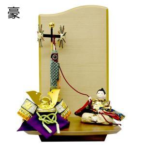 五月人形 兜 飾り JIN 豪 子供大将飾り 鯉のぼり|jinya