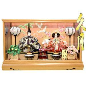 雛人形 久月 ケース飾り コンパクト 新王飾り ひな人形 初節句飾り お祝|jinya