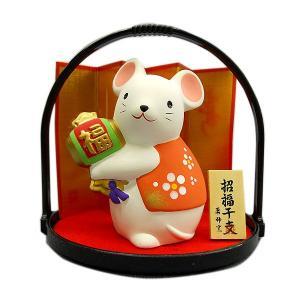 干支 子 No.58 焼き物|jinya