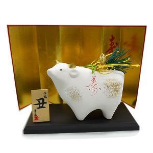 干支 丑 No.32 白 水引飾り松付き 焼き物|jinya