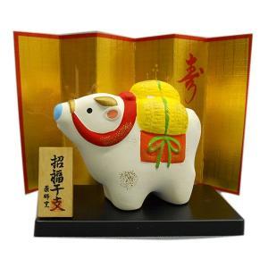 干支 丑 No.32 焼き物|jinya