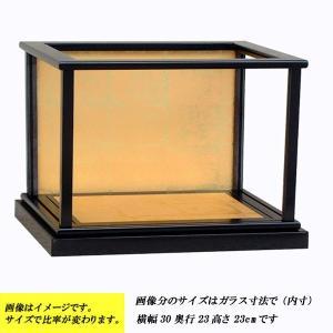 ガラスケース 雛人形ケース 五月人形ケース 人形ケース n10 幅30奥行23高23cm(ガラス寸法)内計り|jinya
