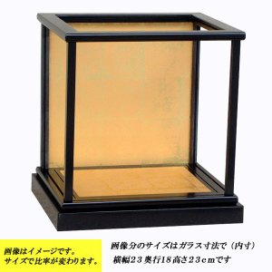 ガラスケース 雛人形ケース 五月人形ケース 人形ケース n8 幅23奥行18高23cm(ガラス寸法)内計り|jinya