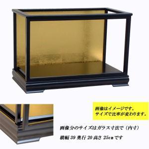 人形ケース ガラス人形ケース ガラスケース 雛人形ケース 五月人形ケース s125jyo 幅39奥行20高25cm(ガラス寸法)内計り|jinya