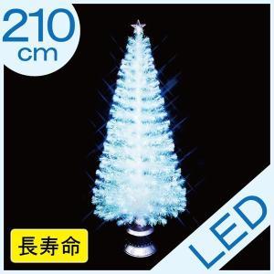 クリスマスツリー パールファイバーツリー210cm ブルーLED球付|jinya