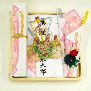 祝儀袋 お祝いセット のし袋 千代紙セット へぎ付 女性用 御祝袋 祝儀袋 結婚 金封 結納|jinya