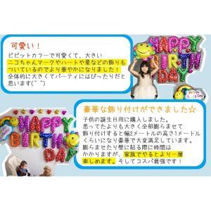 誕生日 バルーン 風船 飾り付け ハッピーバー...の詳細画像4