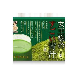 ぷるるん姫 女王様のすごい青汁 30袋30杯分...