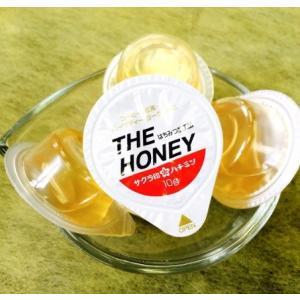 送料無料 メール便 はちみつ サクラ印ハチミツ  蜂蜜 ザ・ハニー THE HONEY 個包装 10g×25個入
