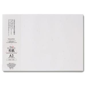 大礼紙 白 A3(50枚入)インクジェット用和紙 大直【206070101】
