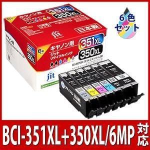 キヤノン インク Canon プリンターインク BCI-35...