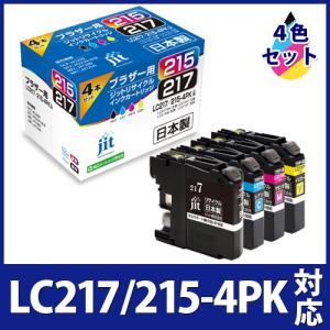 ブラザー インク LC217/215-4PK プリンターインク  4色セット対応 大容量タイプ  リサイクルインクカートリッジ ブラザー インク B2172154P|jit