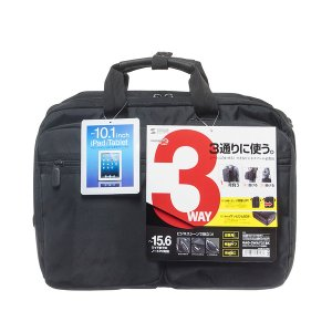 3WAYビジネスバッグ(出張用)  サンワサプライ【BAG-3WAY21BK】[SAN]