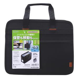 らくらくPCキャリーM  サンワサプライ【BAG-BOX1BK2】[SAN]