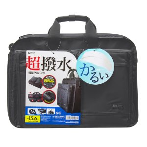 超撥水・軽量PCバッグ  サンワサプライ【BAG-LW9BK】[SAN]