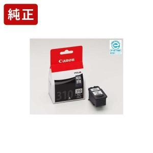 BC-310 ブラック 純正インクカートリッジ Canon FINEカートリッジ【BC-310】 jit