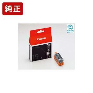 BCI-19Black ブラック 純正インクカートリッジ Canon インクタンク【BCI-19BK】 jit