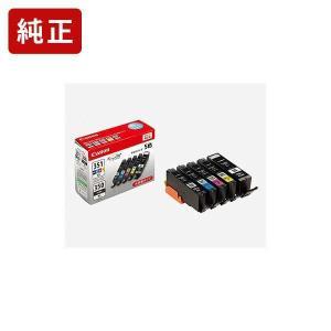 BCI-351XL+350XL/5MP 5色マルチパック(大容量)純正インクカートリッジ Canon インクタンク【BCI-351XL350XL-5MP】 jit