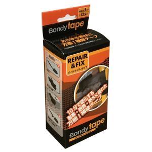 BondyTape ボンディテープ 衣料品から生まれた日用修理用バンド ・BONDYテープは、革新的...