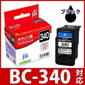 キヤノン インク Canon プリンターインク BC-340...