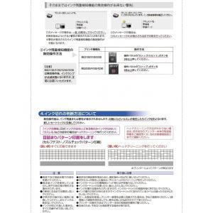 キヤノン インク Canon プリンターインク BC-340 ブラック対応ジットリサイクルインクカートリッジ Canon C340BS|jit|07