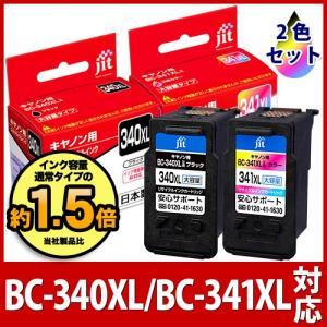 キヤノン インク Canon プリンター BC-340XL ...