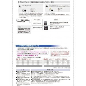 キヤノン インク Canon プリンターインク BC-340XL(大容量)ブラック対応ジットリサイクルインクカートリッジ Canon C340BXLS|jit|08