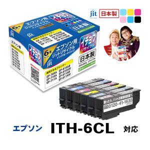 エプソン インク EPSON プリンターインク ITH-6CL 6色パック対応 イチョウ インクカートリッジ ジットリサイクルインク  EITH6P|jit