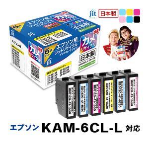 エプソン インク EPSON KAM-6CL-L対応 プリンターインク EKAML6P|jit