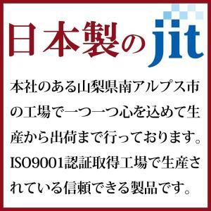 リコー RICOH SGカートリッジ GC41KH/CH/MH/YH 4色セット Lサイズ対応 ジットリサイクルインクカートリッジ 日本製 R41H4P|jit|03