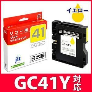 ▼適合プリンタ RICOH:SG 3200 / SG 3100KE / SG 2200 / IPSi...
