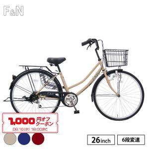 自転車 ママチャリ 完全組立 FINI 26インチ 外装6段変速 通勤 通学 まとめ買い可能|jitensha-box