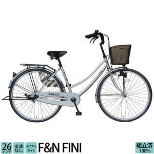 ママチャリ 自転車 FINI 26インチ 変速なし 軽快車 通勤 通学 完成車 まとめ買い可能 店頭受取送料無料
