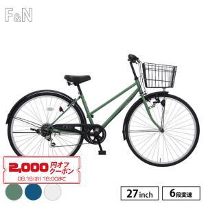 自転車 完全組立 通勤 通学 自転車 FINI 27インチ 6段変速 通勤 通学 シティサイクル まとめ買い可能 ツートンカラー|jitensha-box