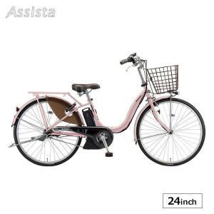 電動アシスト自転車 完全組立 アシスタU STD 24インチ A4SC11 ブリヂストン 旧アシスタファイン 2021|jitensha-box