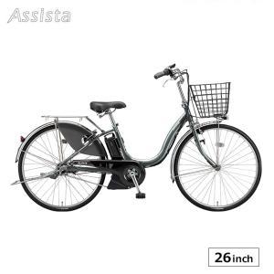 電動アシスト自転車 完全組立 アシスタU STD 26インチ A6SC11 ブリヂストン 旧アシスタファイン 2021モデル|jitensha-box