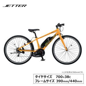 電動アシスト自転車 完全組立 ジェッター パナソニック 700×38C be-elhc339 be-elhc344 jitensha-box